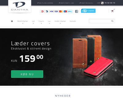 dantha.dk website