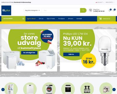 elplus.gl website